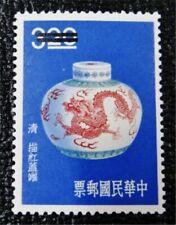 nystamps Taiwan China Stamp # 1306 Mint OG NH $20 SPECIMEN