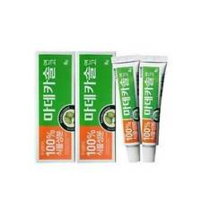Madecassol Care Ointment 8g × 2ea