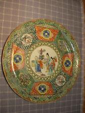 """Antique Chinese Export Famille Mandarin Verte 9.5"""" Plate 19th Century Elaborate"""