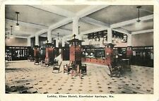 Excelsior Springs~Elms Hotel Lobby~Rocking Chairs~Front Desk~Room Key Slots 1920
