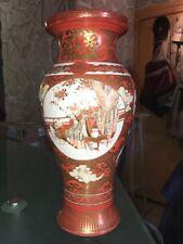 Superbe Vase Porcelaine Kutani Japon Époque Meiji Début 20ème