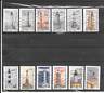 FRANCE 2019. LES PHARES. SERIE COMPLETE DE 12 TIMBRES AUTOADHESIFS OBLITERES
