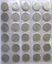 Lot (Konvolut), DDR 30 Kursmünzen 1956/1957