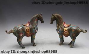 "9"" Chinese Bronze cloisonne Enamel Auspicious Zodiac Horse Horse Statue Pair"