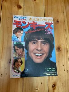 The Mokees Special Japan Photo Magazine