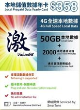 HONG KONG SIM Card - 50GB 4G Network + 2,000 min Voice + Tethering Supported