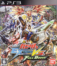 [FROM JAPAN][PS3] Mobile Suit Gundam EXTREME VS. FULL BOOST [Japanese]