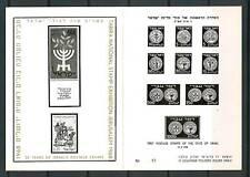 ISRAEL 1948 CARNET POSTM.  JERUSALEM  ONLY 77 ISSUED VF
