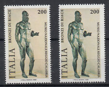ITALIA VARIETA' DENTELLATURA SPOSTATA LIRE 200 BRONZI DI RIACE 1981 + CAMPIONE