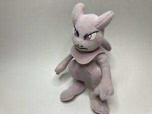 Vintage Pokemon Mewtwo Plush Beanie Stuffed Animal Nintendo 1998Rare