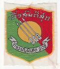 Wartime Laotian (Laos) 209th Volunteer Battalion Patch / Insignia (1501)