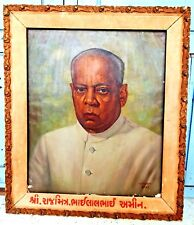 BARODA STATE'S WELL WISHER PORTRAIT PAINTING OIL ON CANVAS HAND PAINTED GENUINE