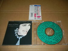 "Swing Out Sister ""Another Non-Stop Sister"" Japan picture label CD w/OBI PPD-1031"