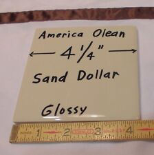 "12 pcs. Ceramic Tiles.Glossy *Sand-Dollar* American Olean.4-1/4"" New Stock"
