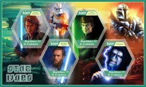 Stamps Cinema  Star Wars