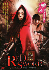 RED SWORD (2012) Japanese Sexy Version of Red Riding Hood w/ ASAMI DVD TSC NEW