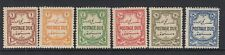 TRANSJORDAN 1929 POSTAGE DUES SGD189/94 Mounted mint