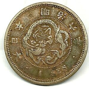 JAPAN 1873 Yr 6 1 SEN DRAGON COPPER COIN  Y#17.1 RARE