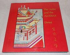 Artist Architect Demi Ancient Chinese Folktale China Jealousy Revenge 1991 HC