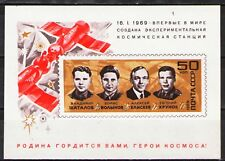 Russia 1969 Sc3571 MiBlk54 1 SS mnh 1st Team Flights of Soyuz 4 and 5.