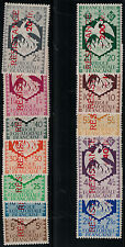 French Equatorial Africa 1943 SC B24-B35 Set Mint CV $610