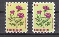SAN MARINO VARIETA' L 5 FIORI 1971 FIORDALISI SFONDO VERDINO e GIALLO CAMPIONE