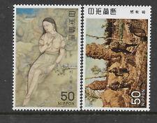 JAPAN 1979 MODERN ART SERIES 4 Paintings 2v MNH