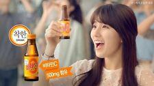 MISS A : Suzy - Vita 500 100ml Drink