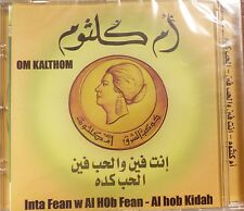 arabic egypt CD- OM KOLTHOM / OUM KOULSOUM- al hob kidah  -mint - sealed