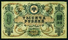 RUSSLAND. 1000 Rubel 1919. P. S418b.