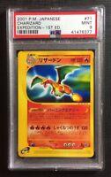 Pokemon PSA 9 Charizard 1st Ed. - Expedition Japanese #71/126 MINT