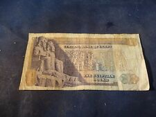 One Pound Egyptian Bank Note Central Bank of Egypt 1971