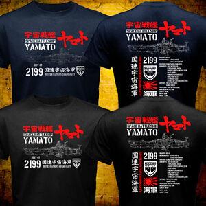 New BBY-01 Space Battleship Yamato Star Blazers UN Cosmo Navy Japan T-shirt