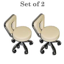 Nail Technician Stool Spa Pedicure Chair Stool Adjustable /Set of 2 - Sand/Creme