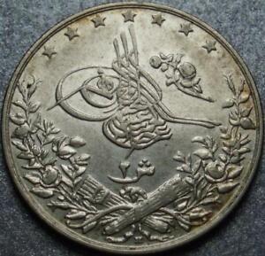 "1905 ""OTTOMAN"" EGYPT Very NICE Silver 2 QIRSH Sultan ABDUL HAMID II >Heaton Mint"