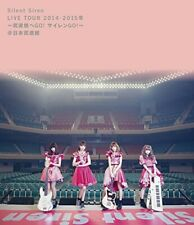 Silent Siren Live Tour 2014 2015 Winter at Nippon Budokan Blu-ray Japan