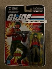 Gijoe G.i.joe Collectors Sonic Fighters Dodger Exclusive FSS Final 12