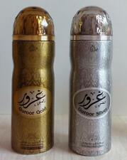 Combo Of 2 Non Alcoholic Deodorants (Deo) For Men Guroor Gold + Guroor Silver
