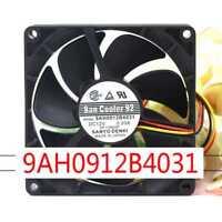 2 PCS FAN 3 Pin-2Wire YM1205PHB3 0.03A 12VDC DC Brushless 50x15mm