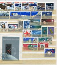 Kleine Sammlung Weltraum / Polen - bessere Werte  ( 40392 )