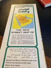 Vintage Street Map Alkhobar Althugbar