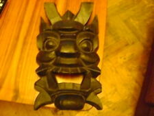 Mask Hand Carved Wooden Vintage 28 x 17 cm