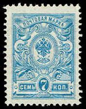 Scott # 78 - 1915 - ' Arms '; Vrt. Lozenges on Face