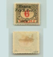 Western Ukraine 1919 SC 34 mint signed . e1970