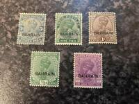BAHRAIN POSTAGE STAMPS SG1-5 LIGHTLY-MOUNTED MINT