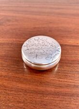 FRANK M. WHITING STERLING SILVER PILL OR SNUFF BOX - ETCHED PATTERN