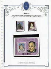 PRINCESS DIANA BIRTH OF PRINCE WILLIAM ISSUE BHUTAN  SET & S/S