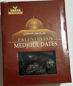 Palestinian Medjoul Dates (JUMBO) - 900g Medjool Tamaar Khejoor