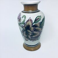 """Japanese Vase Brown Flowers with Raised Detail Approx 8"""" H 3"""" W at Base Mark 15"""