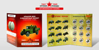 Russia colored 12 coins x 1 Rbl in album Victory II World War 2015 Artillery